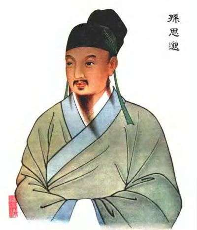 China's King of medicine-Sun Simiao