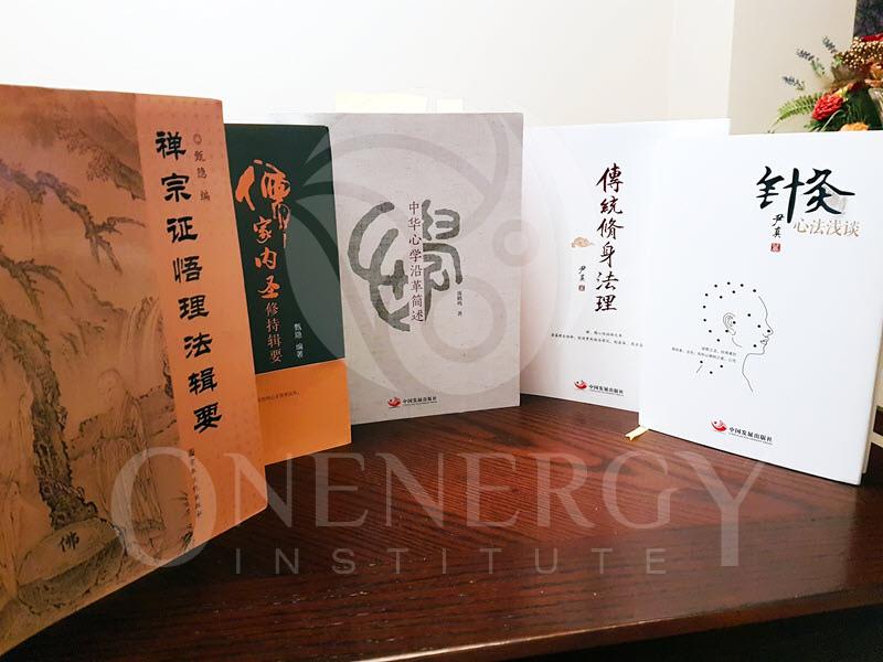 Pang Ming laoshi new books