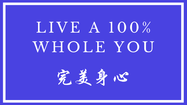 live a whole you qigong retreat